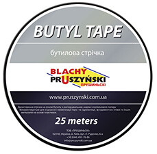 Купить ленту butyl tape
