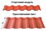 pokrovstroy-aradmofulnaya2