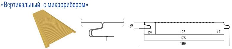 pokrovstroy-termasteeldoskamikroriber