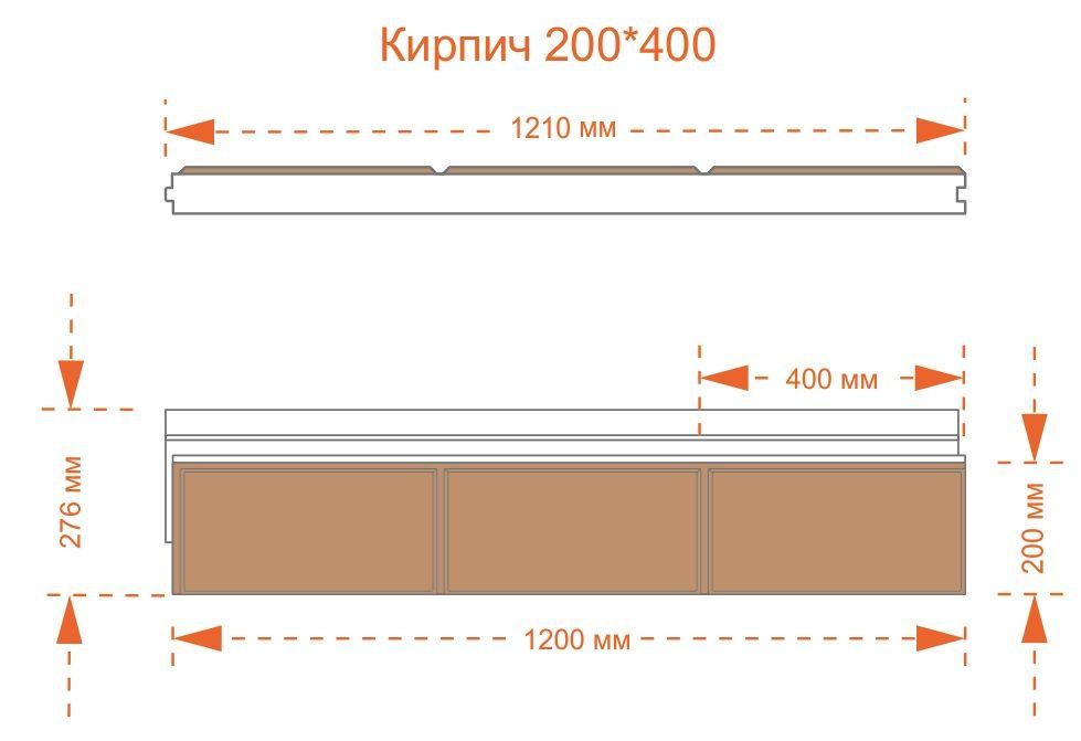 pokrovstroy-Chart_kirpich_200x400_osn