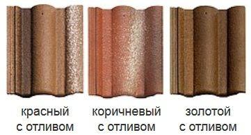 pokrovstroy-keramika-braas-adria-colours