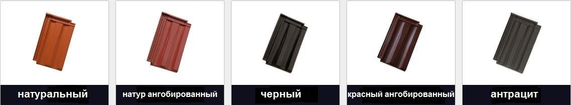 pokrovstroy-keramikanexe2