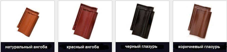 pokrovstroy-keramikanexe7