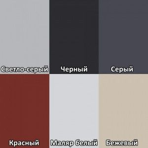 pokrovstroy-vilpel-ross-colour