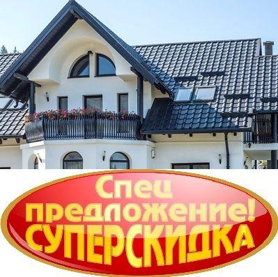 pokrovstroy-metallocherepitsabochkahouse5