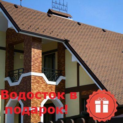 budimige_krovlya_