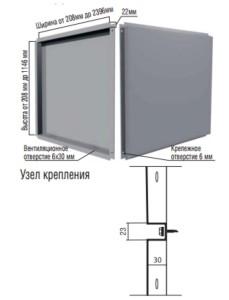 фасадные кассеты открытого монтажа